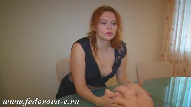 Видео урок первый секс на русском языке